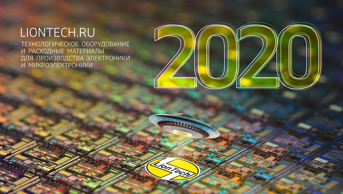 Дизайн календаря фото f_4635dcc031697437.jpg