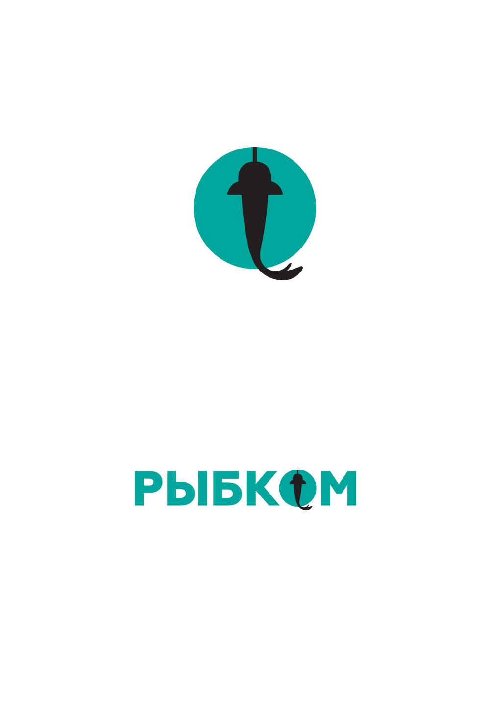 Создание логотипа и брэндбука для компании РЫБКОМ фото f_5155c1a842a33df9.jpg