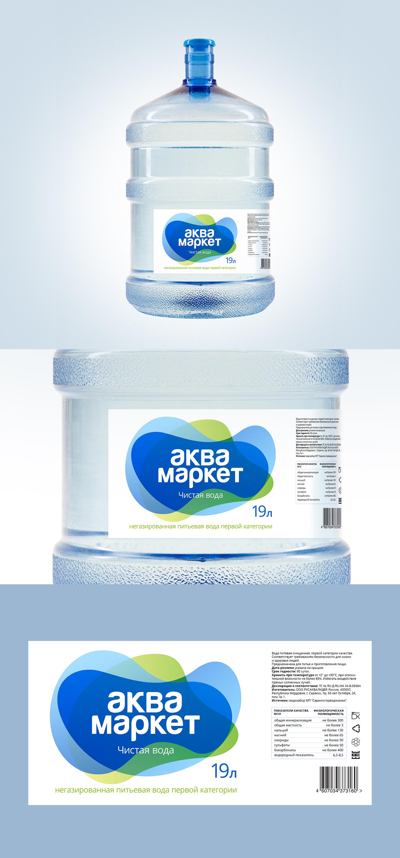 Разработка этикетки для питьевой воды в 19 литровых бутылях фото f_5445f0206e87ea9e.jpg
