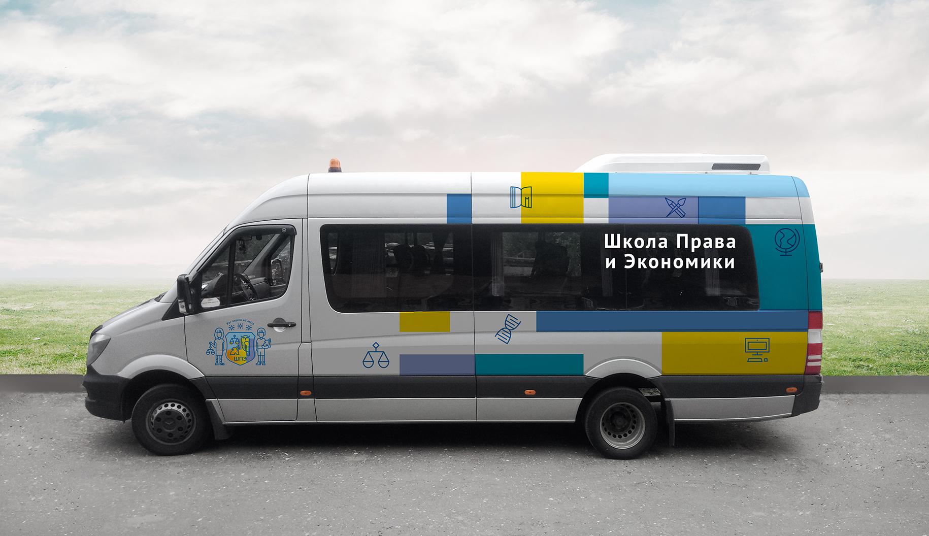 Дизайн оклейки школьного автобуса фото f_5515d040a4d5efb8.jpg