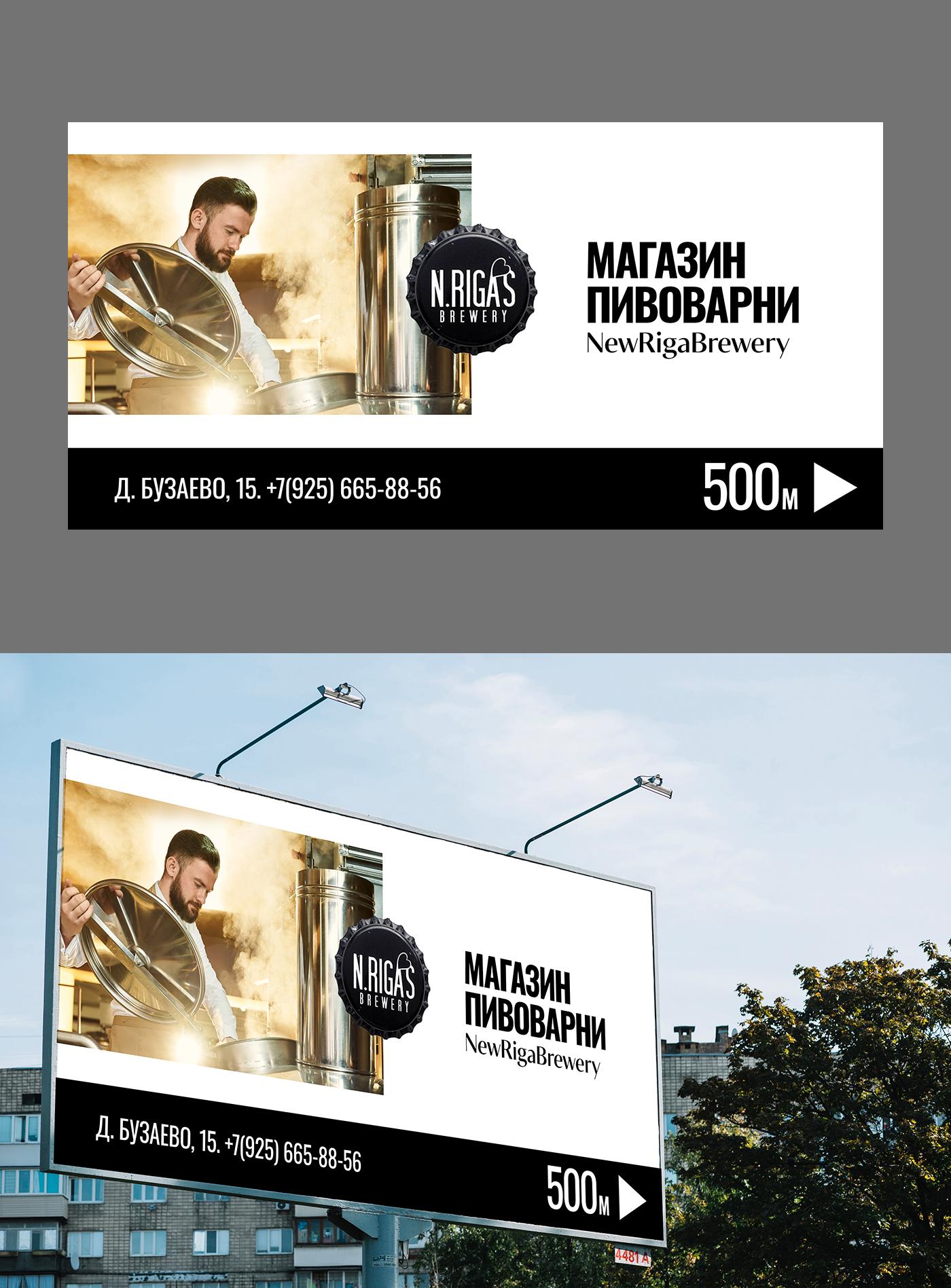 Дизайн билборда 6*3 фото f_5525ee26513b7242.jpg