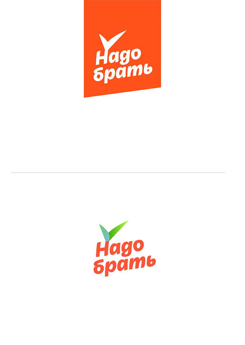 Дизайн логотипа и упаковки СТМ фото f_6485c61d64d9dc43.jpg