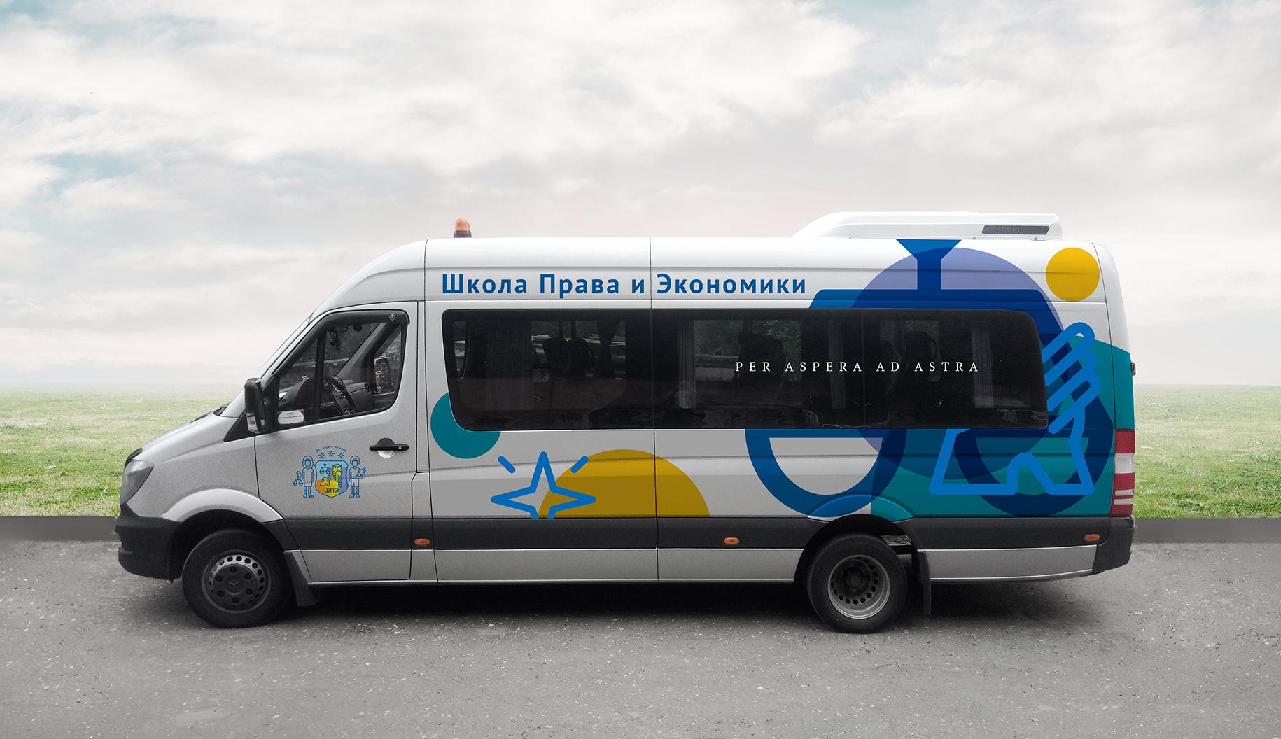 Дизайн оклейки школьного автобуса фото f_6525d040a607caa8.jpg