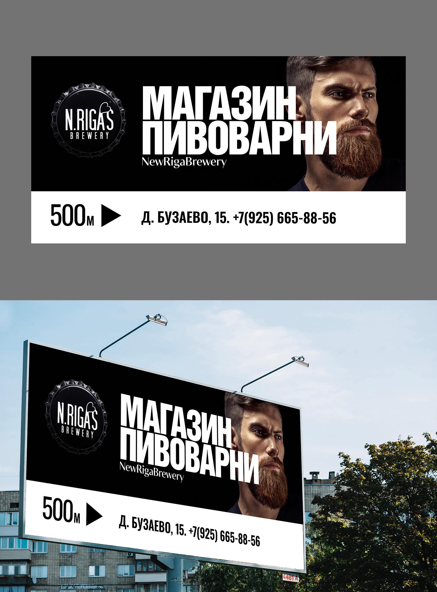 Дизайн билборда 6*3 фото f_6705ee284d4a84f5.jpg