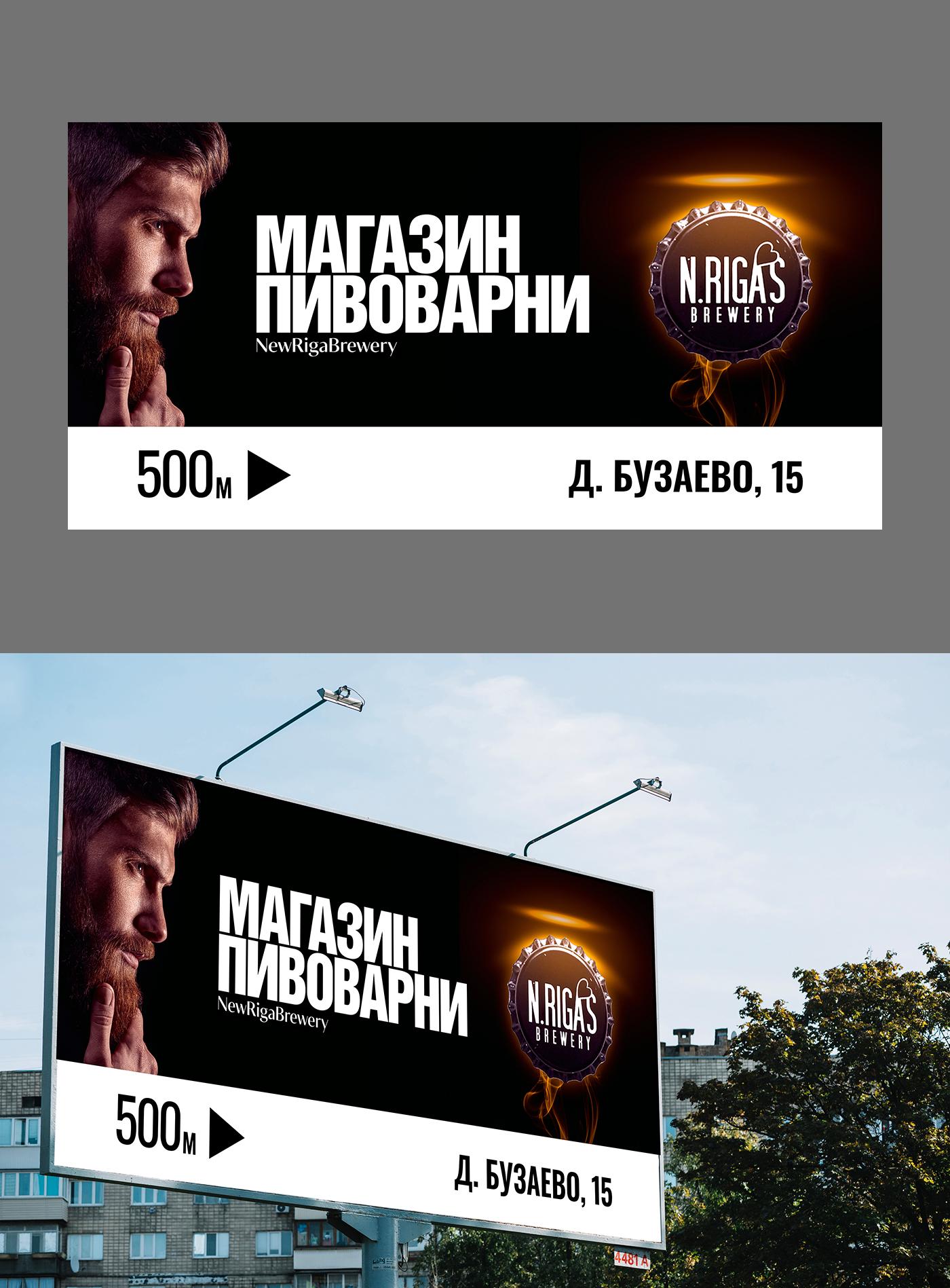 Дизайн билборда 6*3 фото f_6875ee2935a64332.jpg