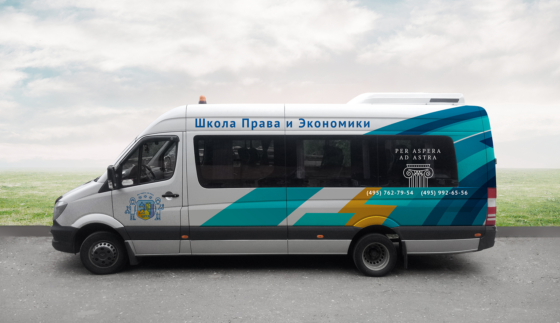 Дизайн оклейки школьного автобуса фото f_7755d040a5084977.jpg