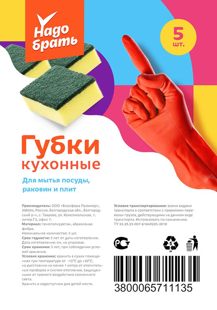 Дизайн логотипа и упаковки СТМ фото f_8215c61dde675d78.jpg