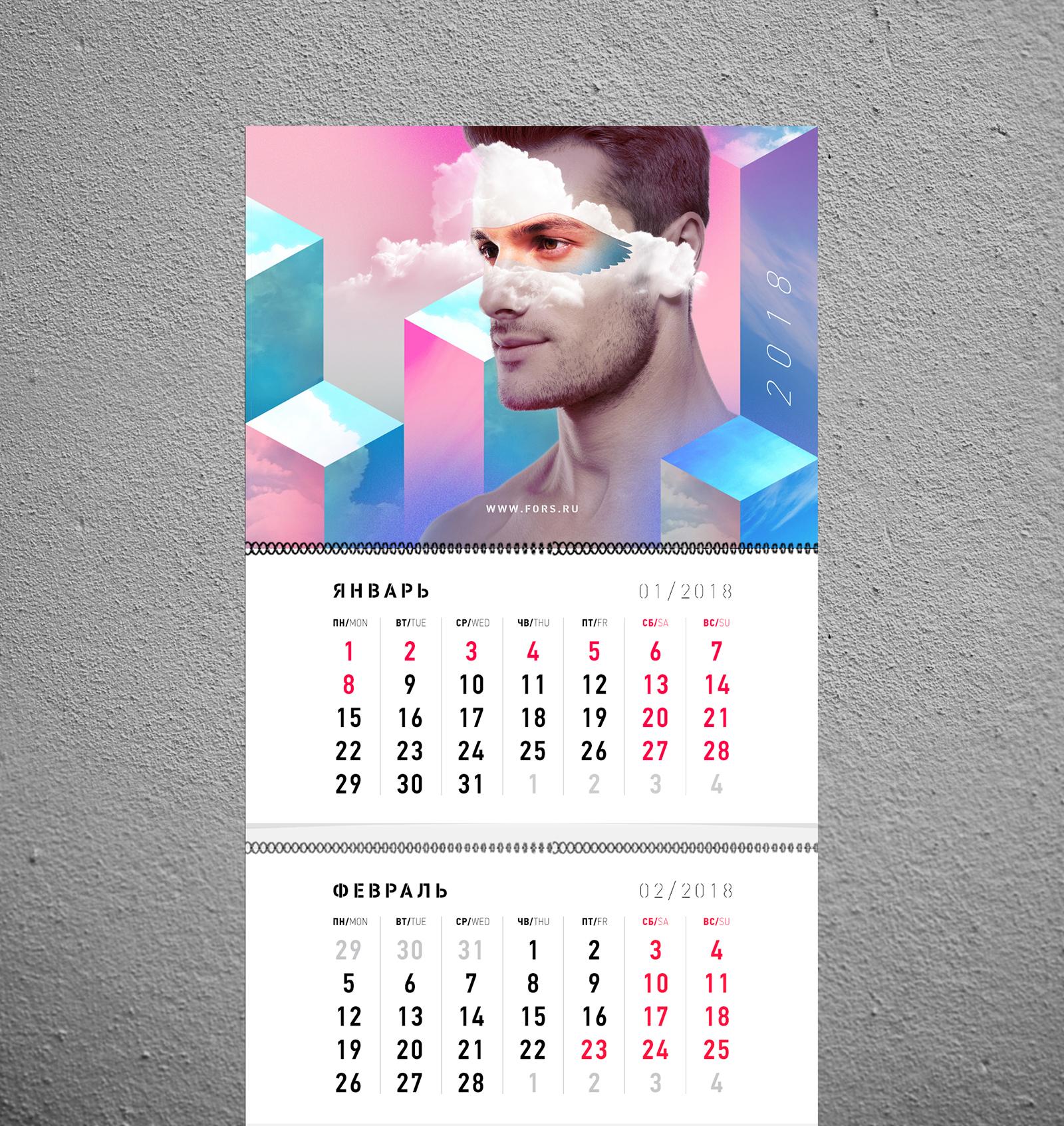 Дизайн квартального календаря фото f_90259c0323b7d503.jpg