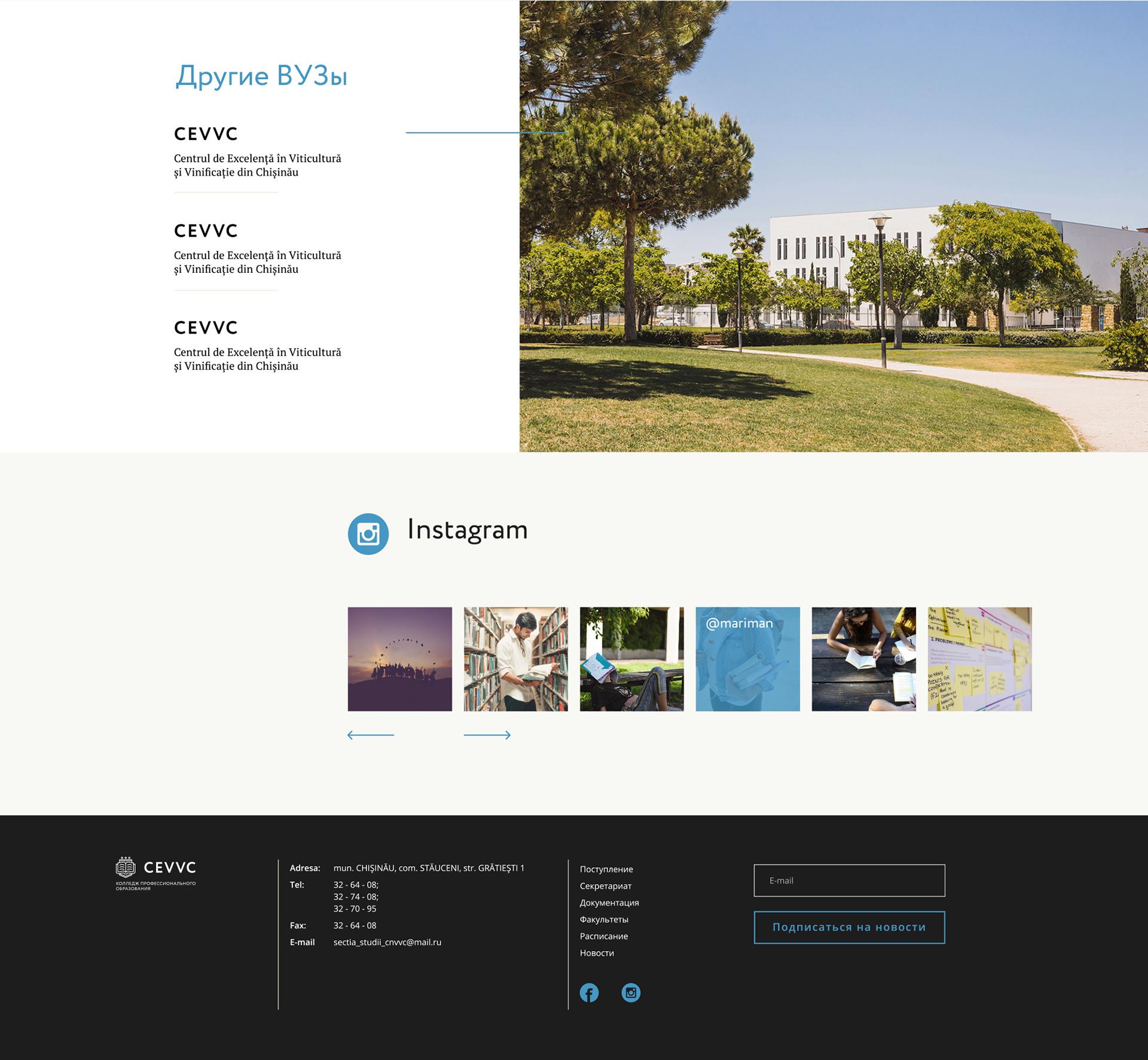 Разработка дизайна сайта колледжа фото f_9245e60c497ad6d1.jpg