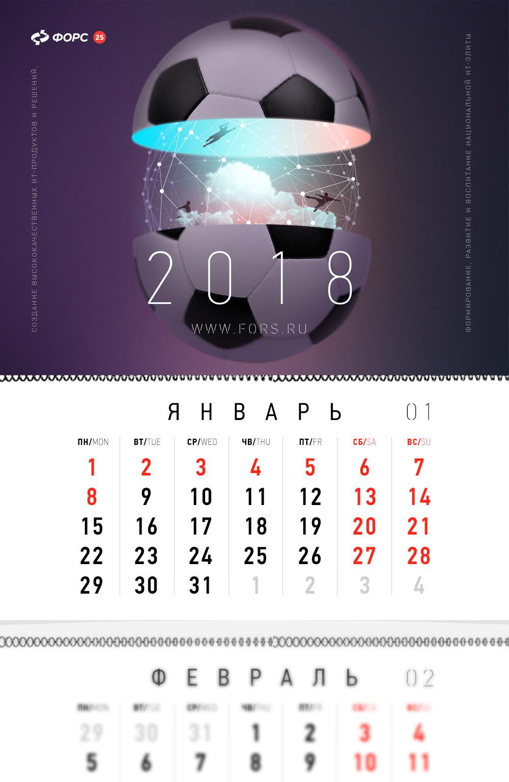 Дизайн квартального календаря фото f_92759bfd8f10ba71.jpg