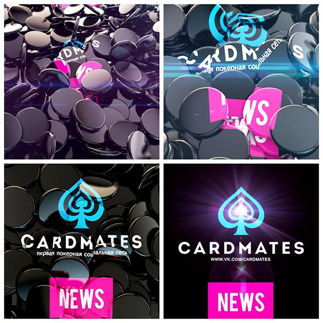 Cardmates (intro)