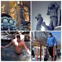 Heart and soul of Kharkiv city
