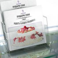 Каталог чудесных тортов от кондитера Анны Даниловской