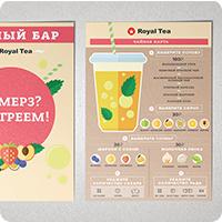 Чайное меню + инфографика. А4.