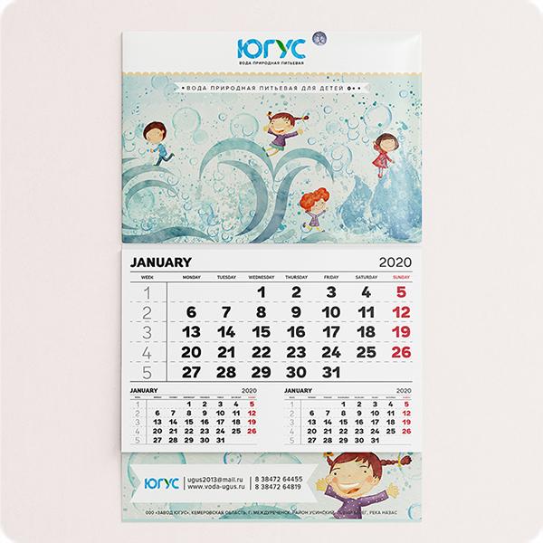 Календарь для ЮГУС №2