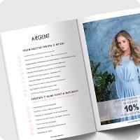 Сезонный буклет для производителя женской одежды