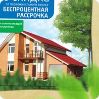 Плакат для Кивеннапа