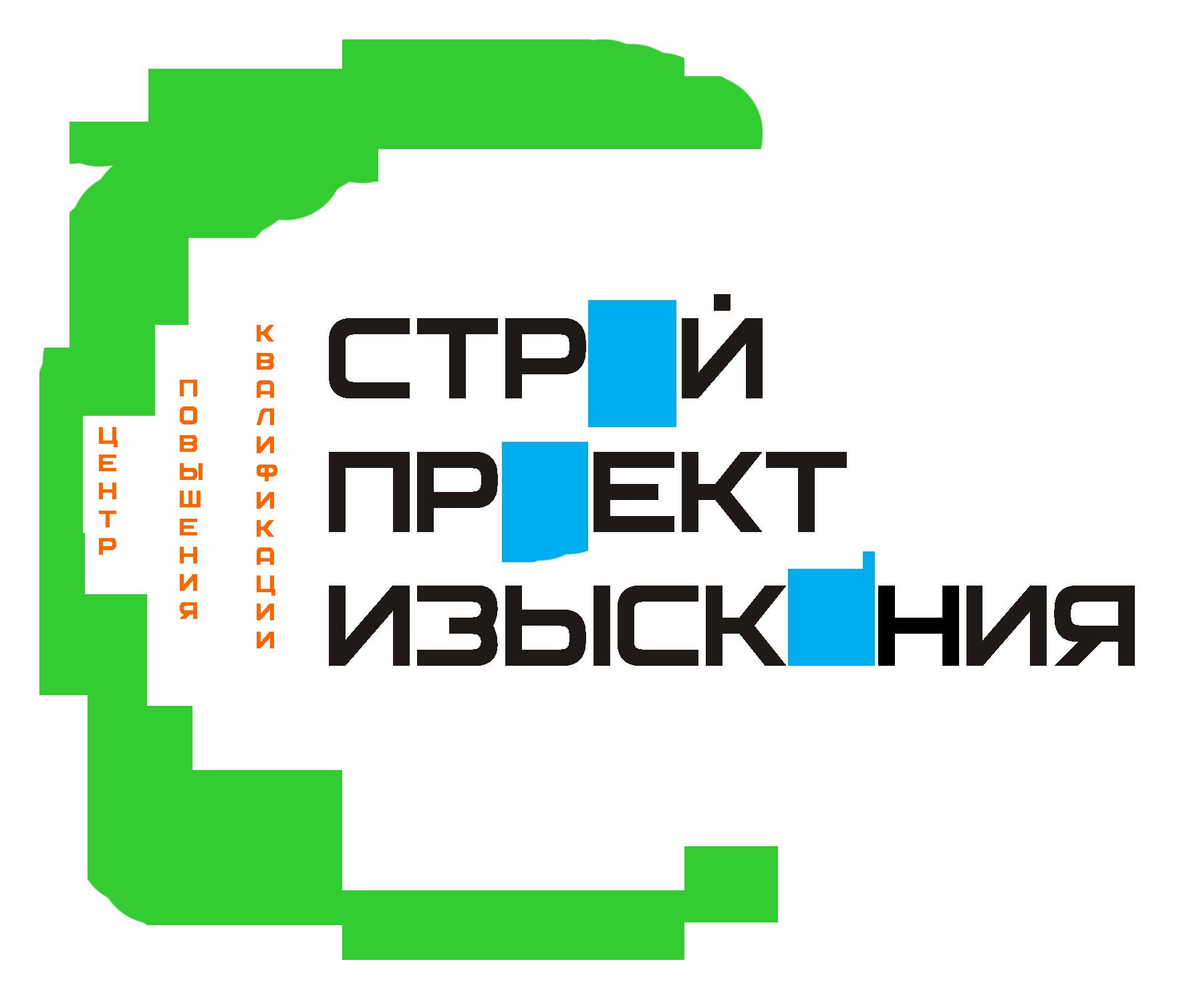 Разработка логотипа  фото f_4f30d65fbfeeb.png