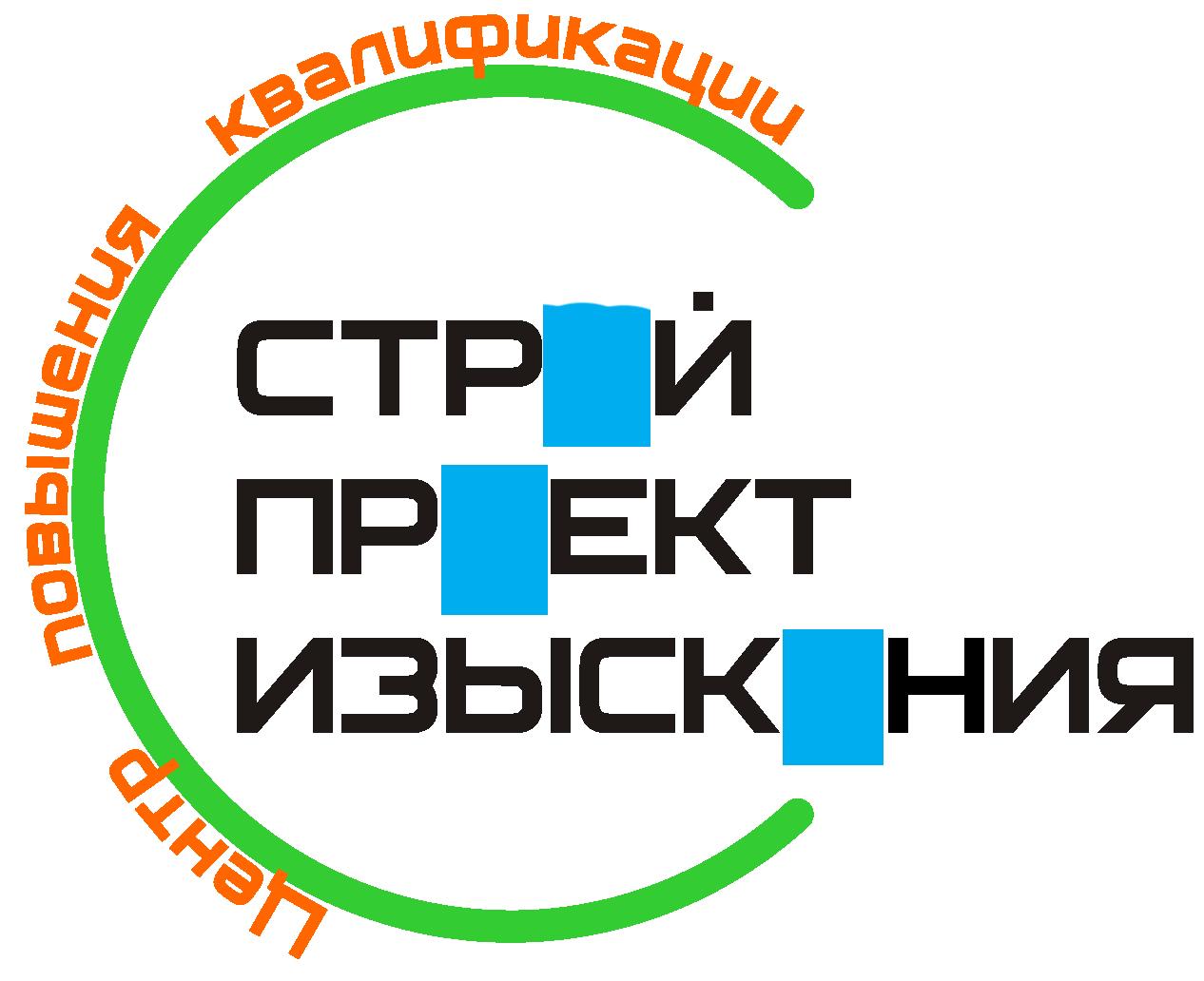 Разработка логотипа  фото f_4f30d66370480.png