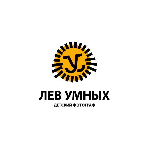 Лев Умных / Детский фотограф