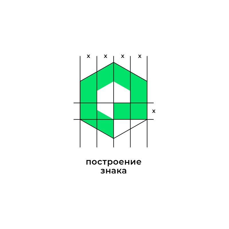 Разработка логотипа строительно-мебельного проекта (см. опис фото f_6536075cd960eb1d.jpg