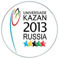 казанская универсиада 2013