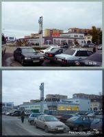 "Проект супермаркета ""Атак"". 3D и Реализация."