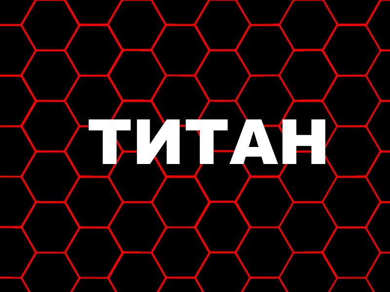 Разработка логотипа (срочно) фото f_4025d4b406e41059.png
