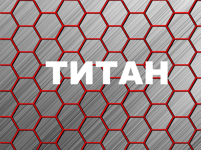 Разработка логотипа (срочно) фото f_9865d4b4084848f6.png