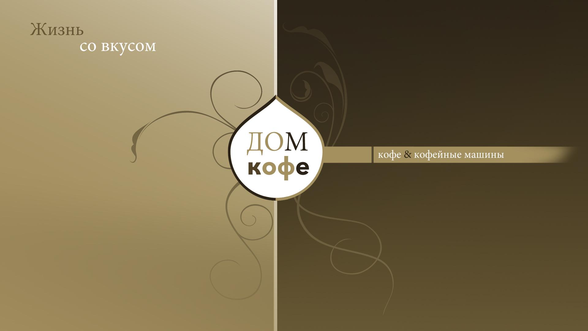 Редизайн логотипа фото f_62953398fb230b24.jpg
