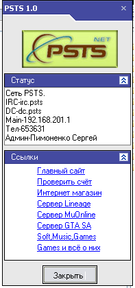 Автоматический инсталятор программ