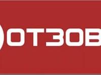 Развернутый отзыв на otzovik. Com с размещением