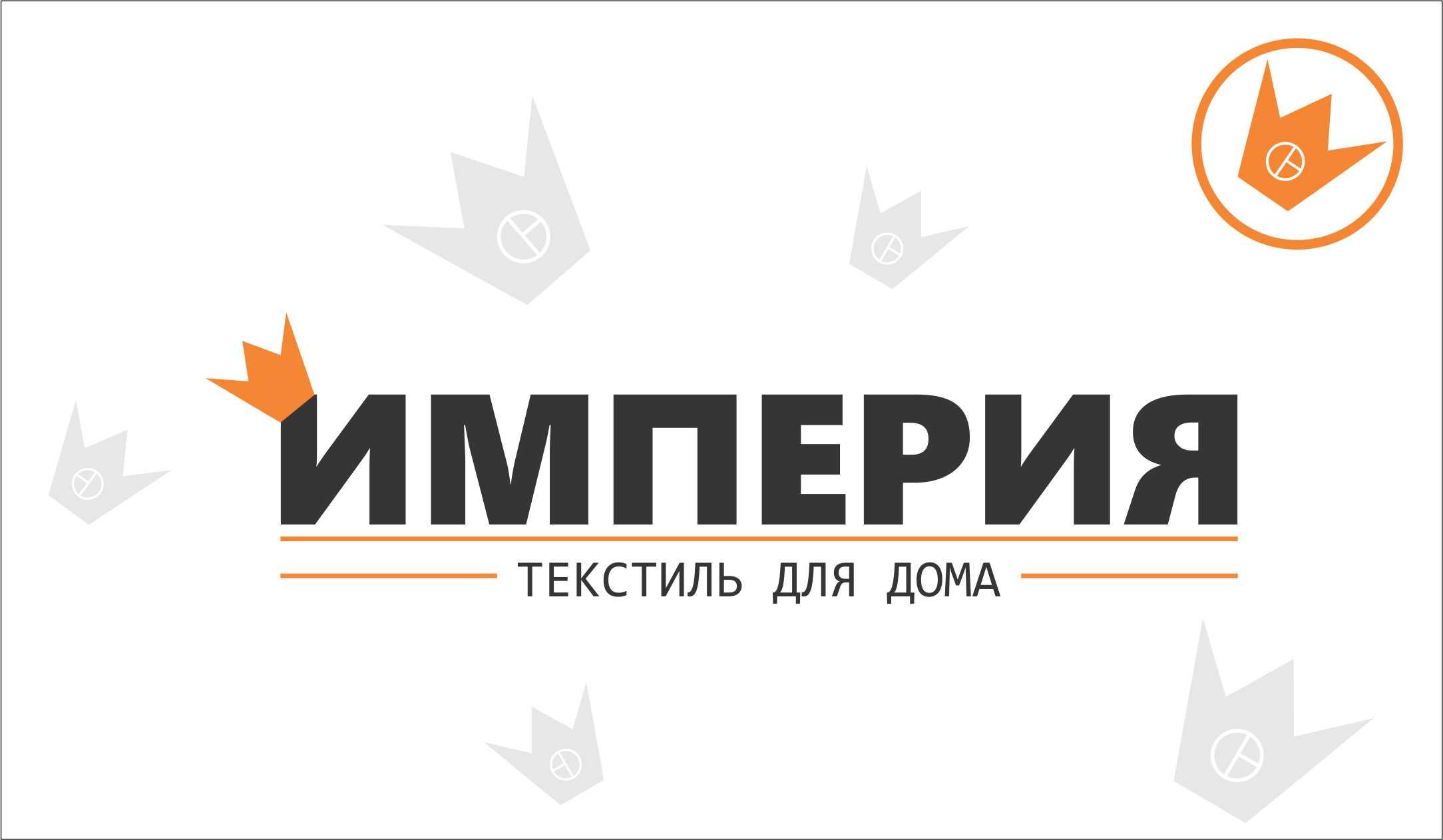 Разработать логотип для нового бренда фото f_30359ea5435024f8.jpg