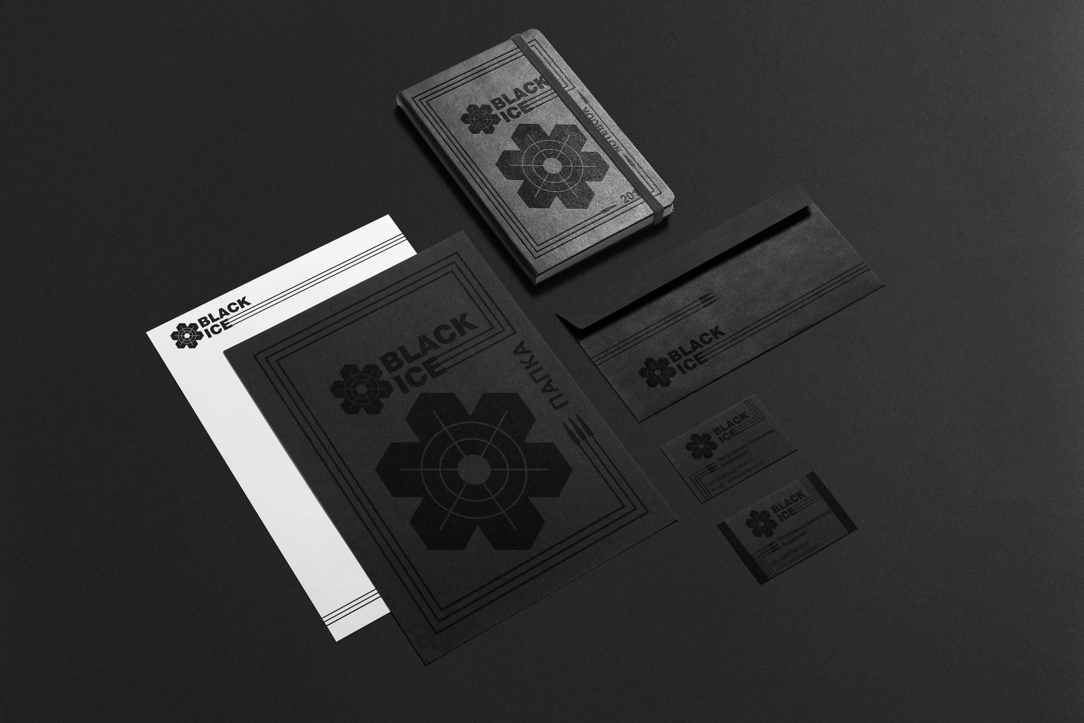 """Логотип + Фирменный стиль для компании """"BLACK ICE"""" фото f_435571797ed92fec.jpg"""