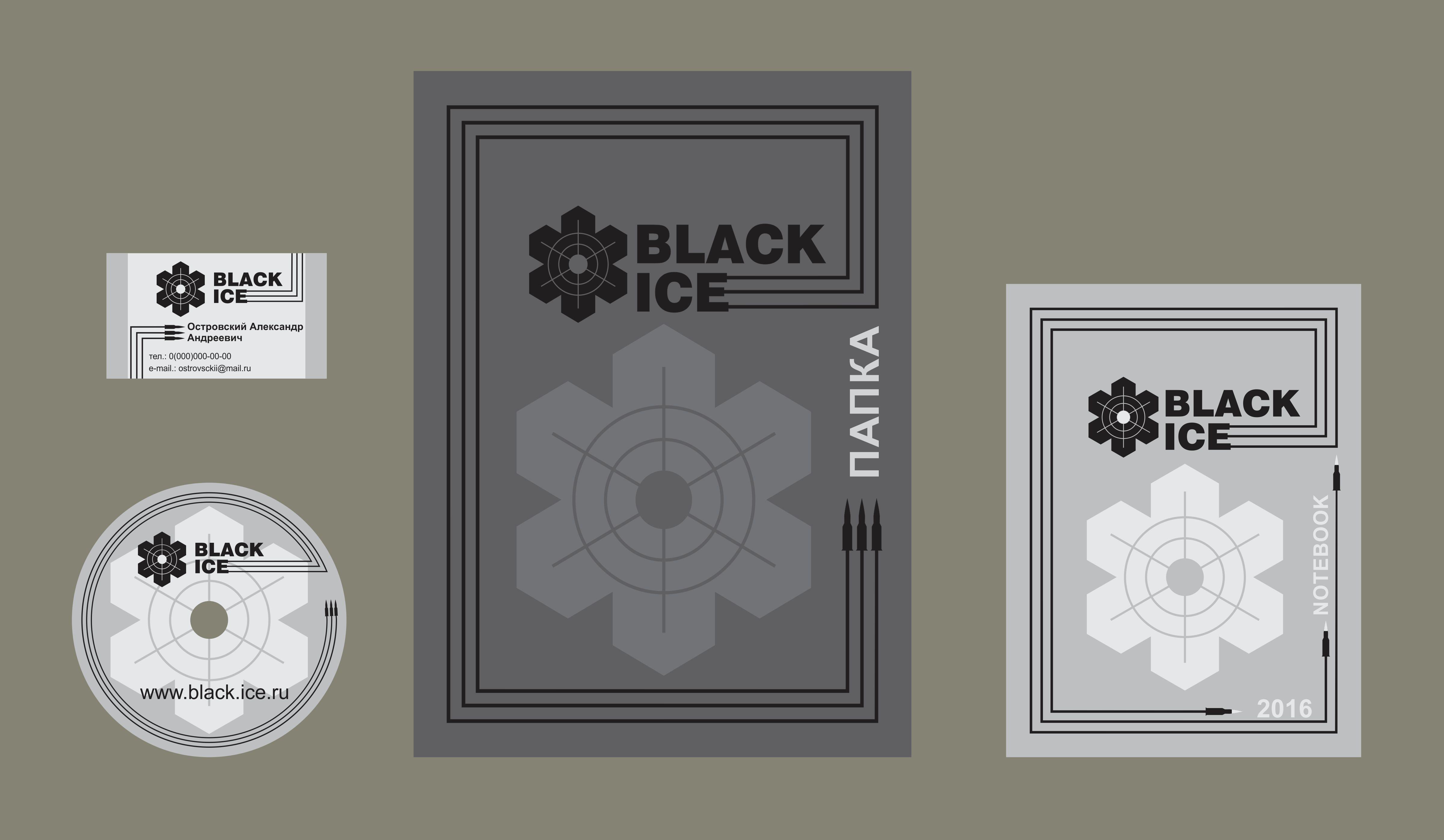 """Логотип + Фирменный стиль для компании """"BLACK ICE"""" фото f_756571797f6a497c.jpg"""