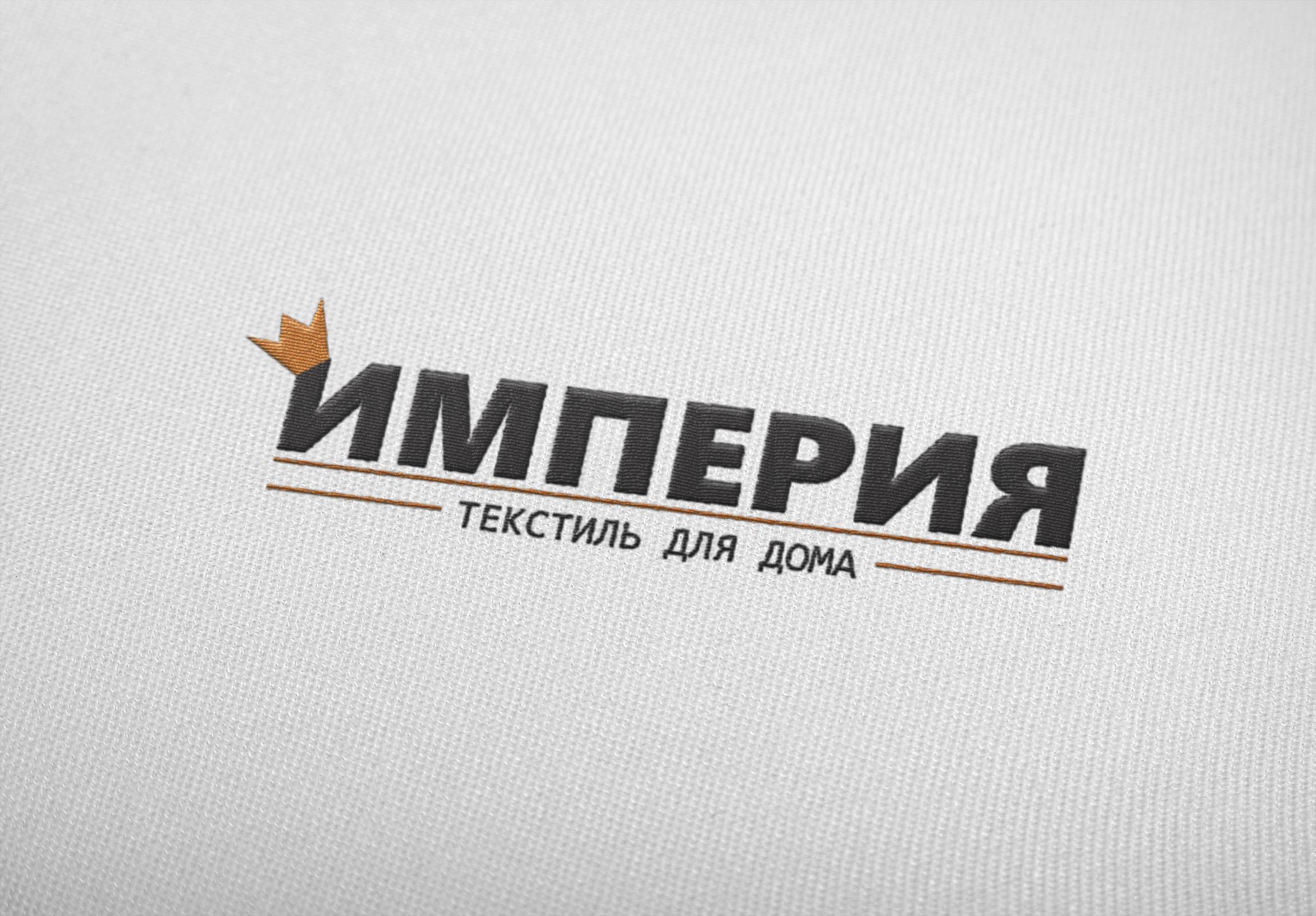 Разработать логотип для нового бренда фото f_76059ea543120eb9.jpg