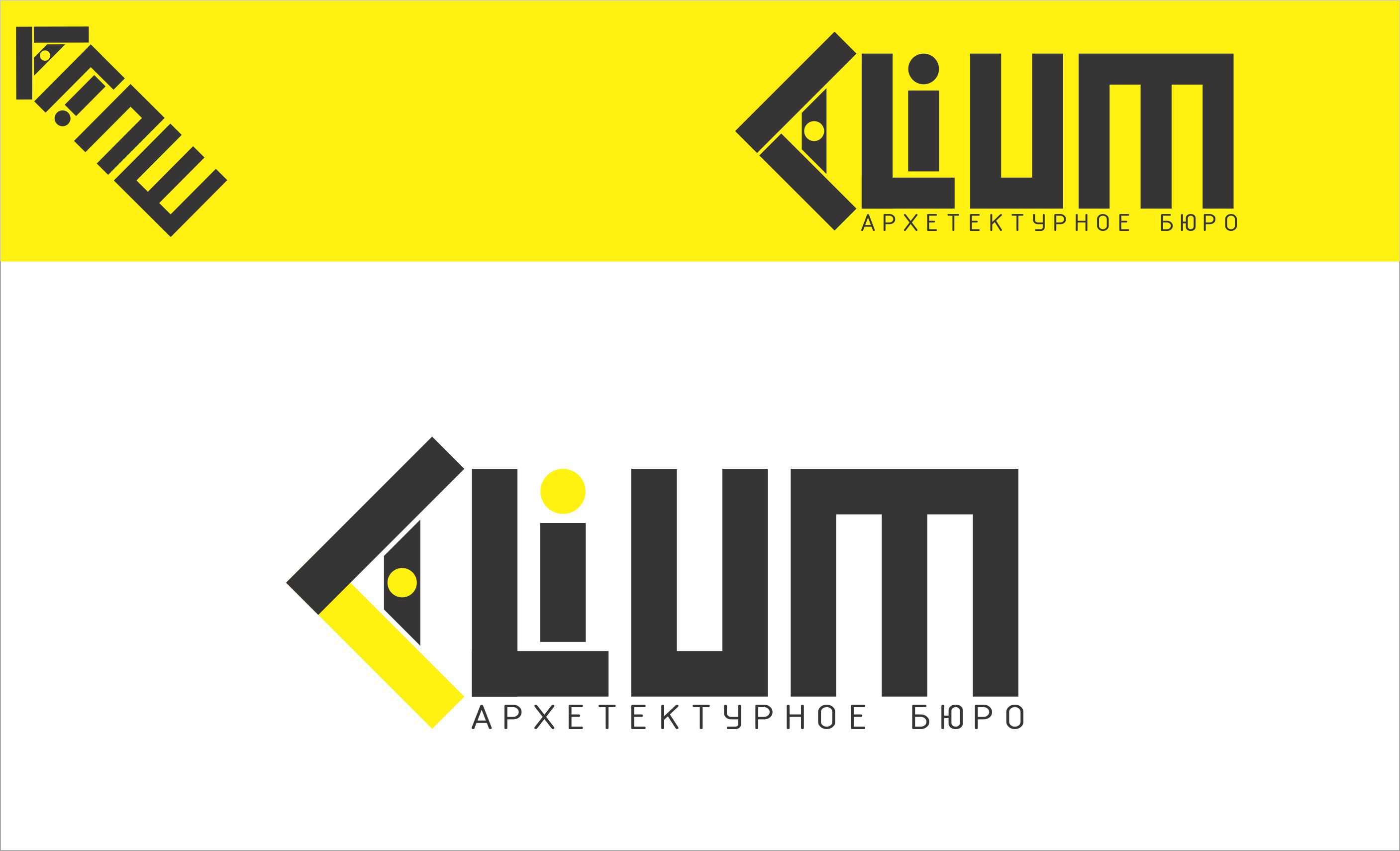 Логотип для дизайн студии фото f_79959e7b270292a8.jpg