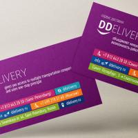 Визитки, печать для компании DDelivery