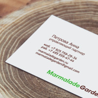 визитки marmaladegarden