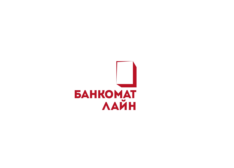 Разработка логотипа и слогана для транспортной компании фото f_120588220f76b696.png