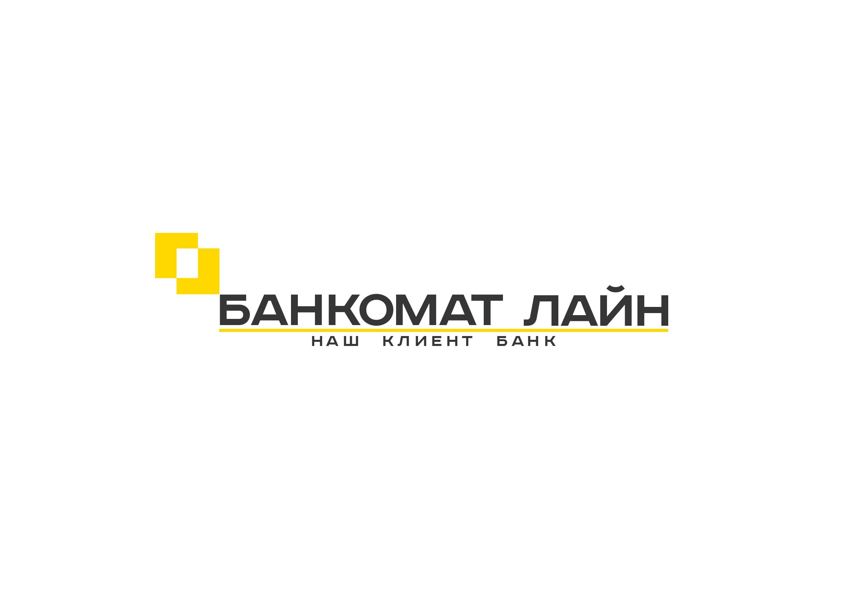 Разработка логотипа и слогана для транспортной компании фото f_210587a791219dae.png