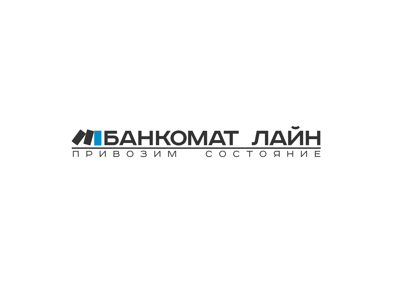 Разработка логотипа и слогана для транспортной компании фото f_361587a791c4a6c9.png