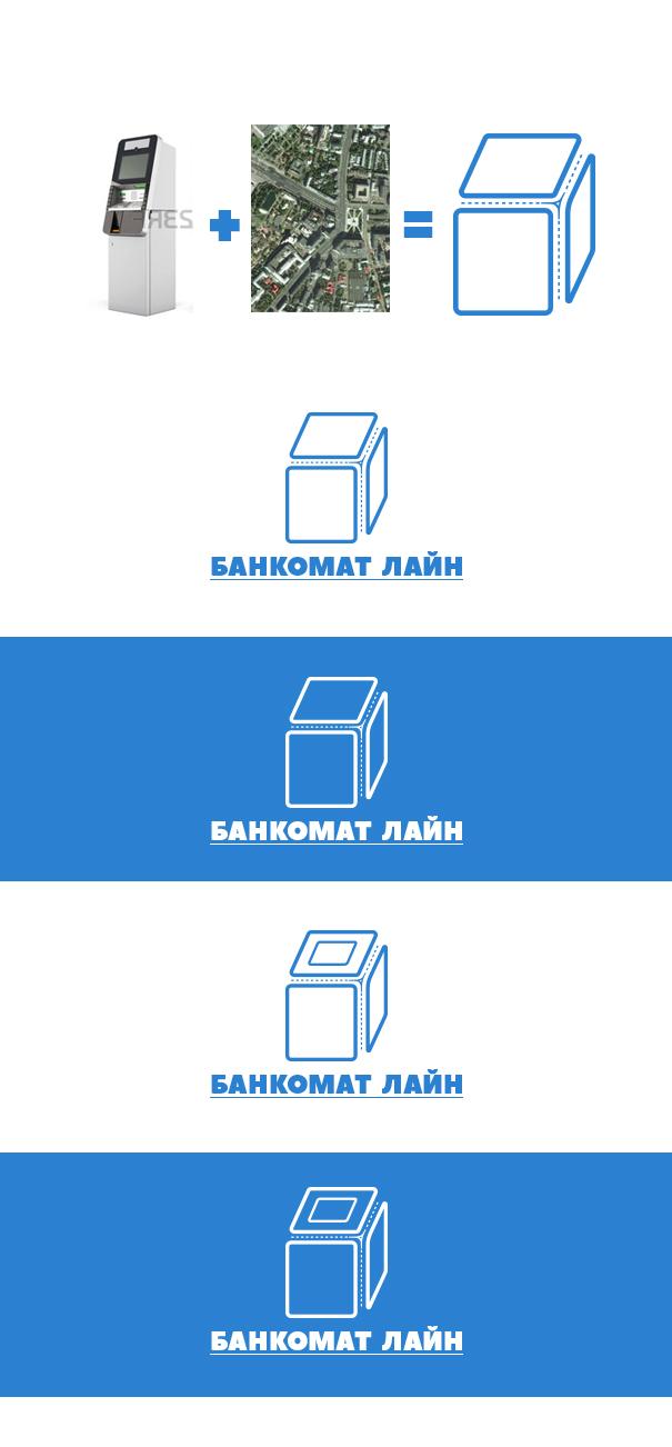 Разработка логотипа и слогана для транспортной компании фото f_454587a790517e9f.jpg