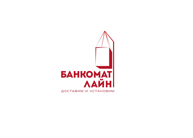 Разработка логотипа и слогана для транспортной компании фото f_4615882210a26fb2.png