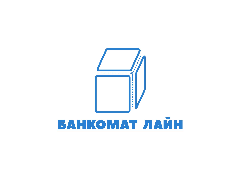 Разработка логотипа и слогана для транспортной компании фото f_576587a78e189142.png