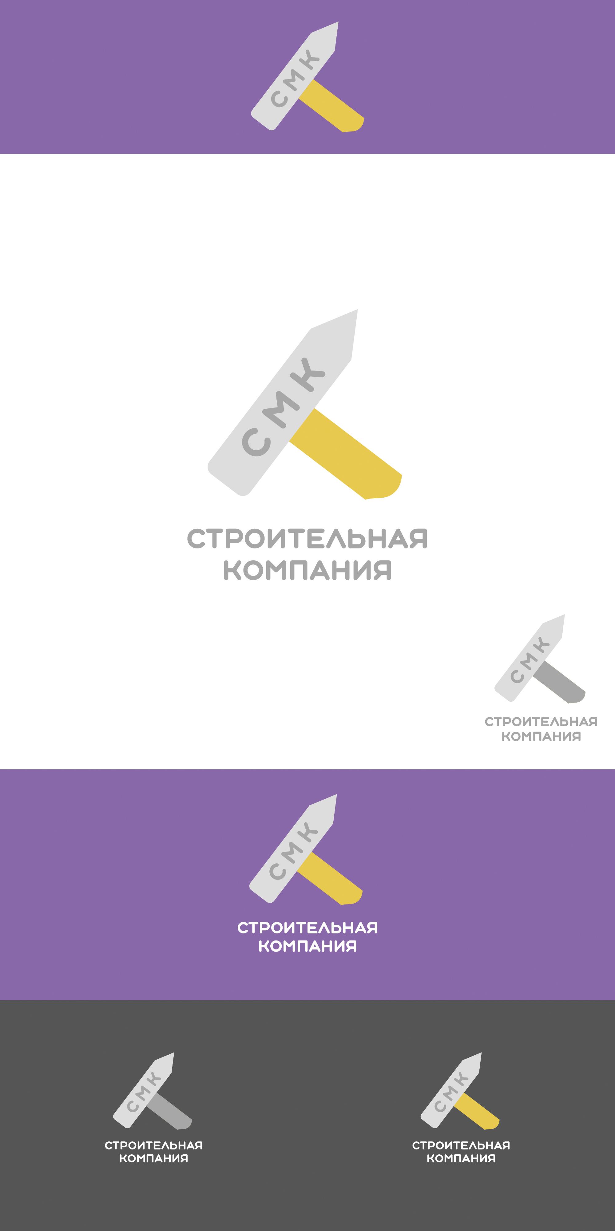Разработка логотипа компании фото f_5355ddbd63ce3364.jpg