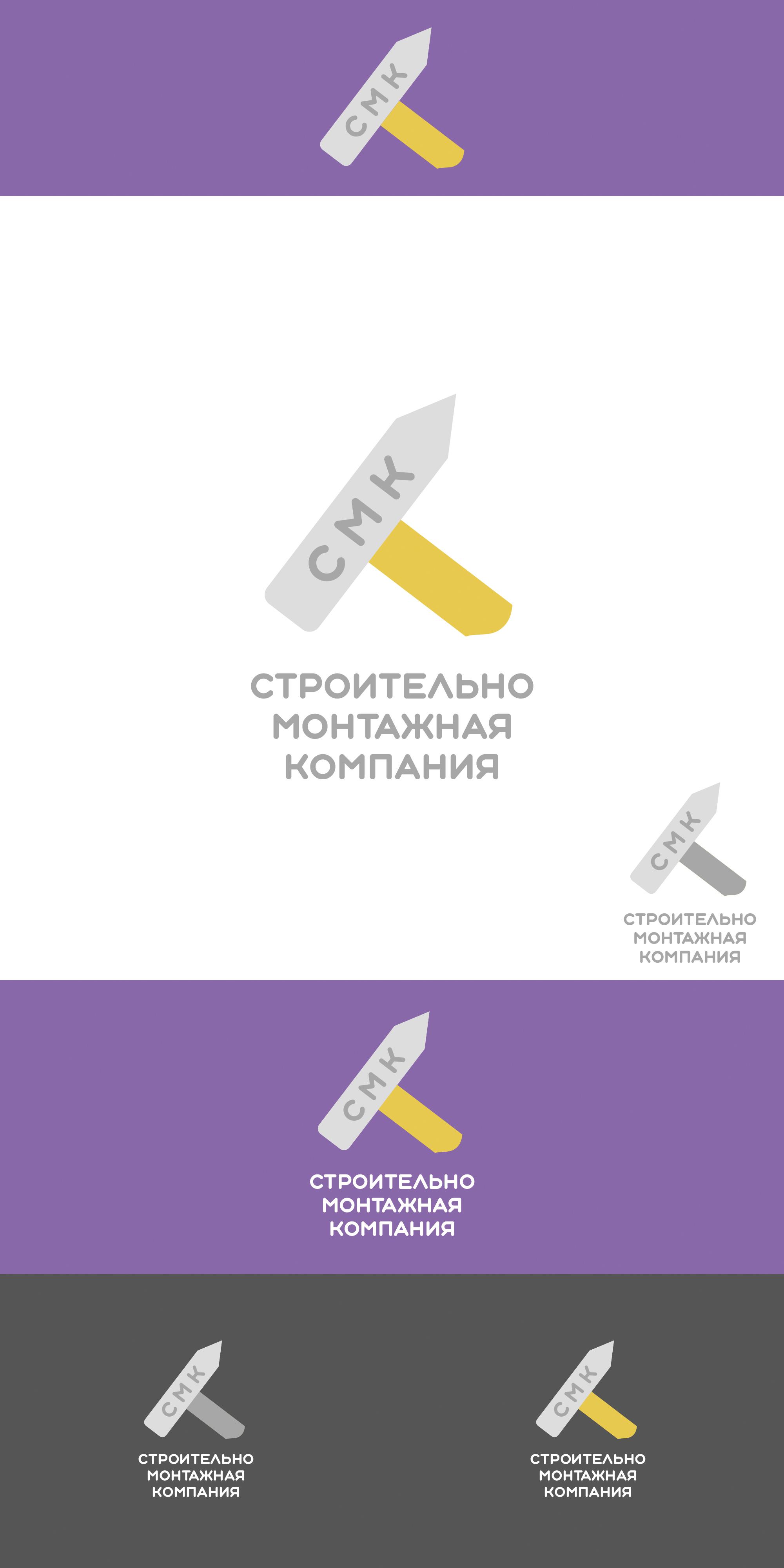 Разработка логотипа компании фото f_6135ddbd62d014a3.jpg