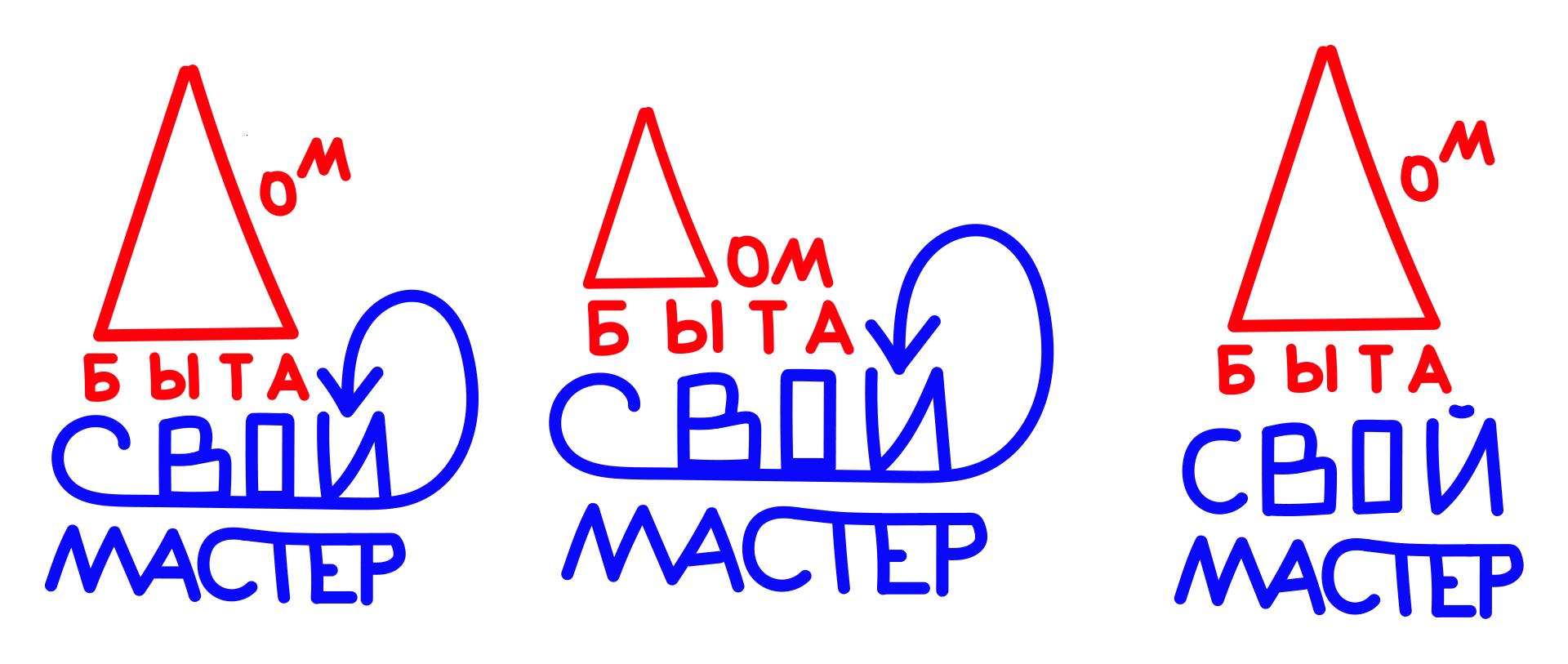 Логотип для сетевого ДОМ БЫТА фото f_8575d722f64e0ead.jpg
