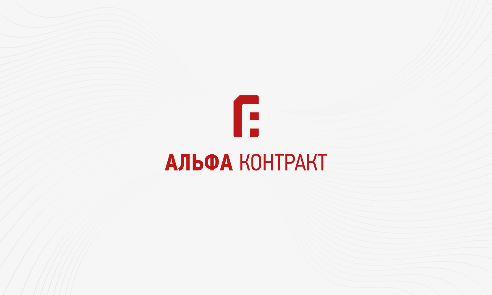 Дизайнер для разработки логотипа компании фото f_5985bf95cd58a56f.jpg