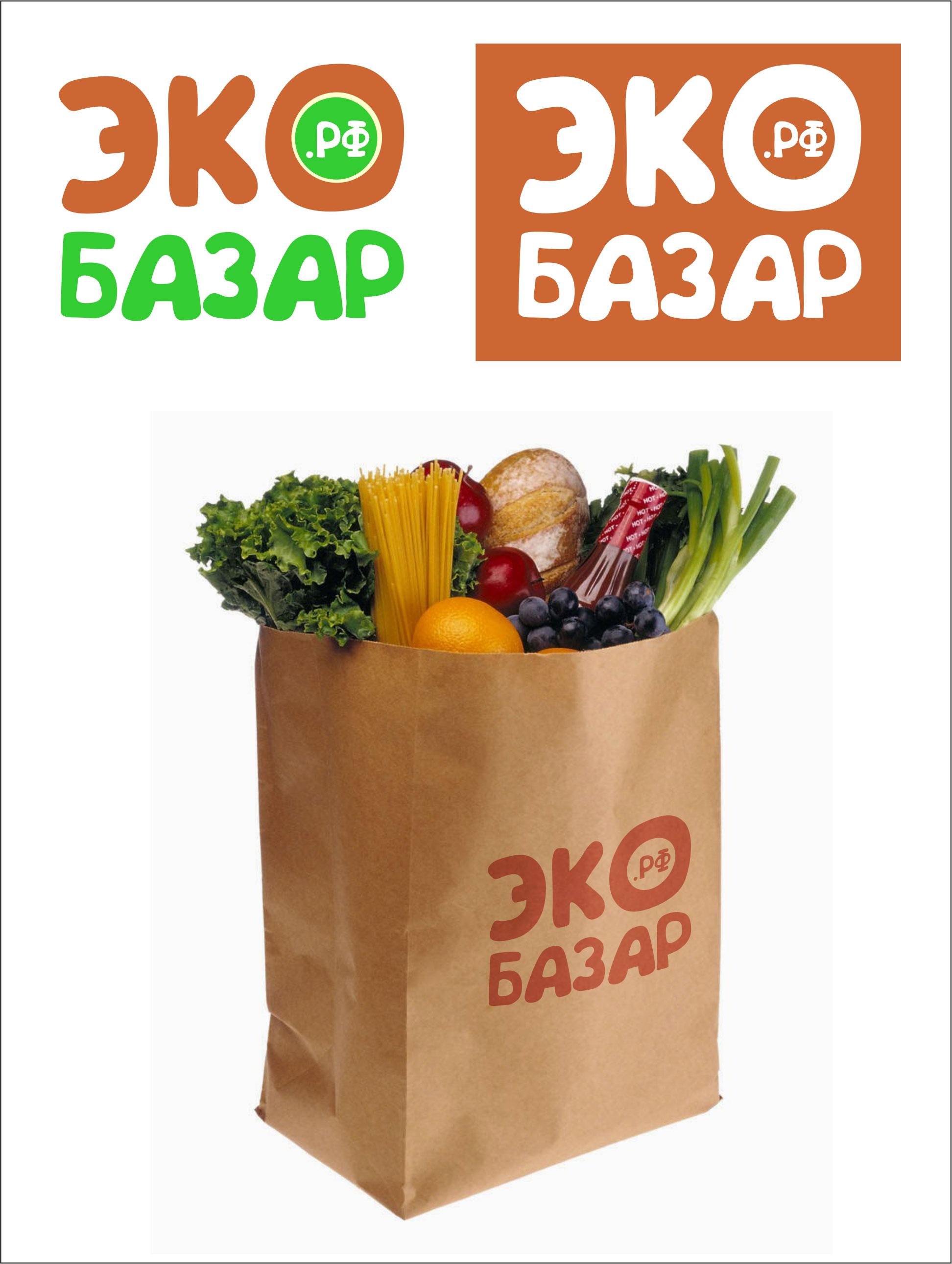 Логотип компании натуральных (фермерских) продуктов фото f_232593ff8163bbce.jpg